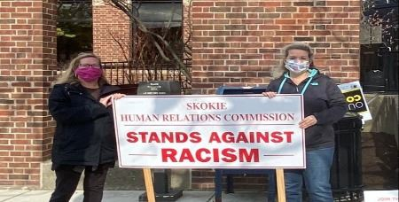 Stand Against Racism 2020 Human Relations Commissioners (JPG)